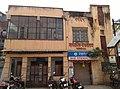 Pubilc Library, Rajgurunagar1.jpg
