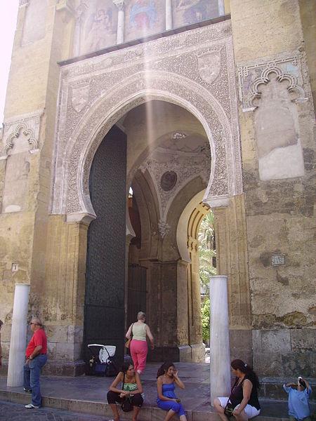 Fitxer puerta del perd n de la mezquita de c rdoba jpg for Puerta 4 del jockey
