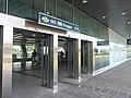 Punggol Station Entrance C.jpg