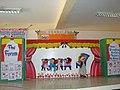 Puppet theater presentation (5817117454).jpg