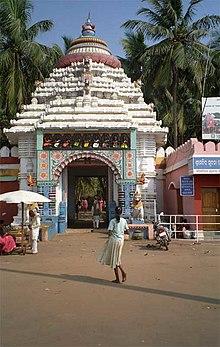 Odia Math Mayapur