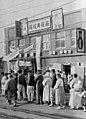 Pyongyang Voters-local-elections 1946-11-03.jpg
