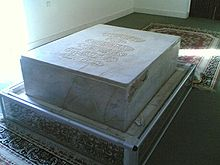 Malik al-Ashtar's Shrine