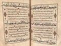 Qur'an manuscript.jpg