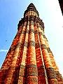 Qutub Minar -New Delhi -Delhi -IMG004.jpg