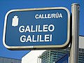Rúa Galileo Galilei.001 - A Coruña.jpg