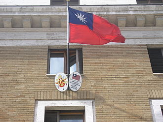 Foreign relations of Taiwan - Due to the limited size of Vatican City, all embassies accredited to the Holy See are located in Rome, outside the borders of Vatican City. Hence, the Republic of China's embassy to the Holy See is located in a country that does not officially recognize the ROC.