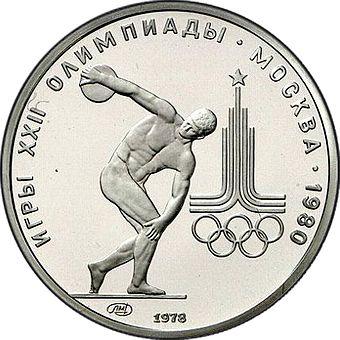 1980 Summer Olympics - Wikiwand