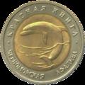 RR5516-0005R Черноморская афалина.png