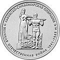 RR5712-0019R Львовско-Сандомирская операция.jpg