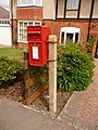 Radipole, postbox № DT3 97, Icen Road - geograph.org.uk - 1887643.jpg