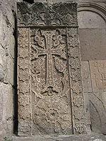 A famous Armenian khachkar at Goshavank (Notice the cross).