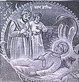 Rai-Bular-Nanak-Circa-1900-Bular-archives3.jpg