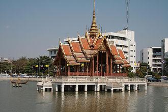Bang Kapi District - Thai Pavilion on the pool inside Ramkhamhaeng University