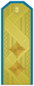Rank insignia of Генерал-майор of the Bulgarian Air forces.png