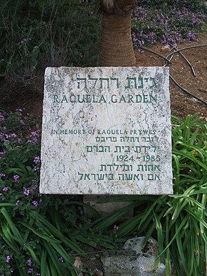 Raquela Prywes - Raquela Garden in Beit HaKerem, Jerusalem.
