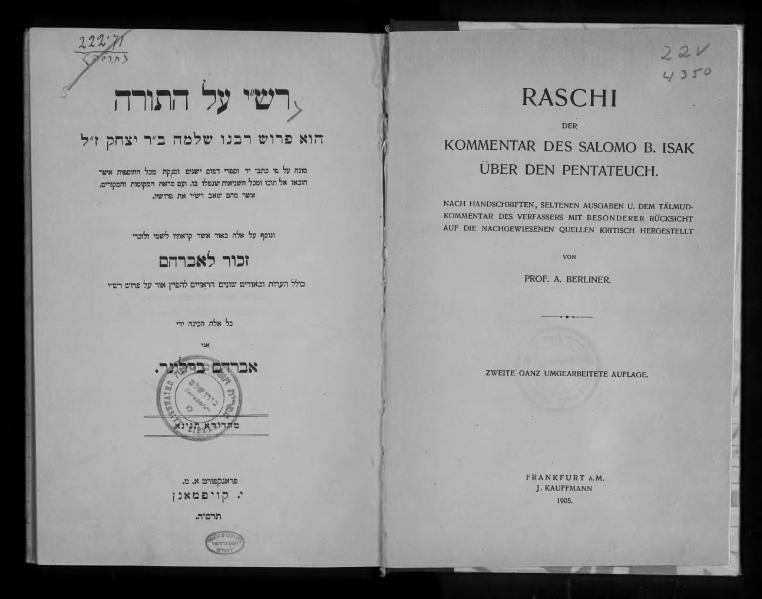 File:Rashi Berliner 1905.djvu