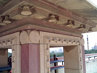 Rashtrapati Bhavan - Detail of one of the chhatri pavilions on the roof