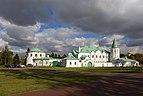 Ratnaya Palata in Tsarskoye Selo.jpg