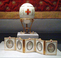 Red Cross with Imperial Portraits