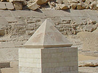 Red Pyramid Pyramidion.jpg