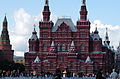 Red Square History Museum 02 (4103390128).jpg