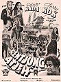 Rentjong Atjeh ad, Star Magazine 2.20 (August 1940), p50.jpg
