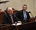 Reuven Rivlin at the beginning of the fourth Knesset session of the Twentieth Knesset, October 2017 (3923).jpg