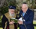 Reuven rivlin with the Rabbi Yitzchak Yosef, in the garden of the President's Residence to recite Birchat Ilanot (7665).jpg