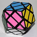 Rhombic Dodecahedron solved cubemeister com.jpg
