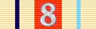 Ribbon - Africa Star & 8