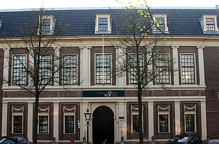 Dutch National Museum of Antiquities in Leiden Rijksmuseum van Oudheden.jpg