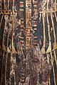 Rishi Coffin MET 12.181.300a-b 005.jpg
