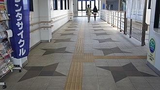 Kōka, Shiga - Shuriken theme at one of the train stations in Kōka, 2011