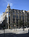 Rogério de Azevedo antigo edifício do Jornal do Comércio 3508.jpg