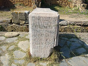Chellah - Roman funerary stele inscribed in Latin, Sala Colonia