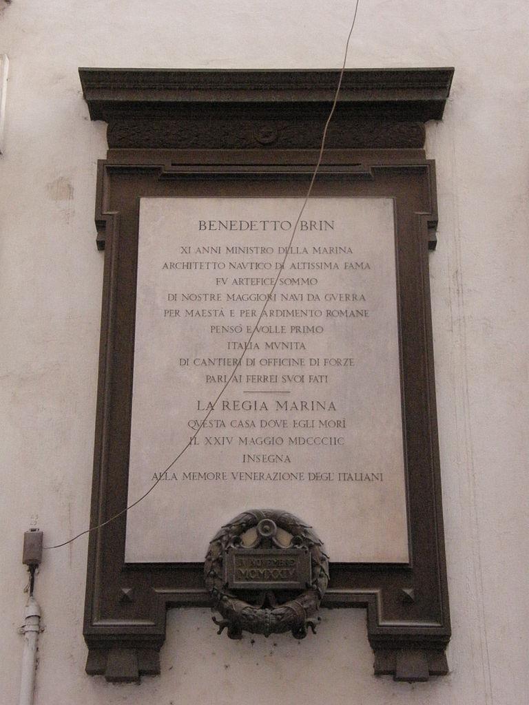Via Santi Apostoli  Ex Villa Borromeo Brindisi