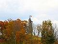 Romeo ^ Juliet Windmill - panoramio (1).jpg