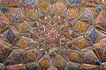 Roof View of a dome, Wazir Khan Mosque, Lahore..jpg