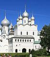 Rostov Kremlin ResurrectionChurch 5610.jpg