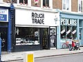 Rough Trade Records, Talbot Road - geograph.org.uk - 1279495.jpg
