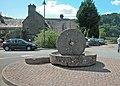 Roundabout feature - geograph.org.uk - 1479896.jpg
