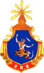 Royal Cambodian Armed Forces Logo.png