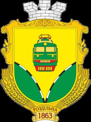 Rozdilna - Image: Rozdilna coat of arms
