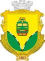 Coat of arms of Rozdilna