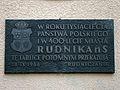 Rudnik nad Sanem - Urząd Gminy i Miasta - tablica - dsc07056 v1.jpg