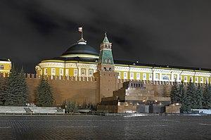 Kremlin Senate - Kremlin Senate (top floor, roof, and flag) at night seen from Red Square.
