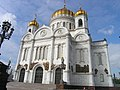 Russia-Moscow-Cathedral of Christ the Saviour-5.jpg