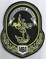 Russia police patch 02.jpg