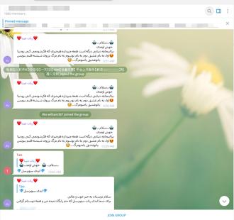 Messaging spam - Messaging spam on Telegram.